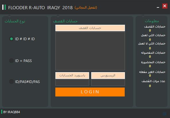 Nimbuzz chat room flooder 2018 2018-07-06_104640